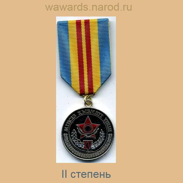 Чтобы продолжить, перейдите по ссылке памятная медаль ксзпо100-й никельский пограничный отряд